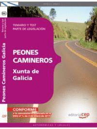 PEONES CAMINEROS DE LA XUNTA DE GALICIA. TEMARIO Y TEST. PARTE LEGISLACIÓN