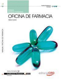 MANUAL OFICINA DE FARMACIA. CUALIFICACIONES PROFESIONALES