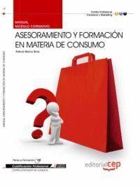 MANUAL ASESORAMIENTO Y FORMACIÓN EN MATERIA DE CONSUMO. CUALIFICACIONES PROFESIONALES