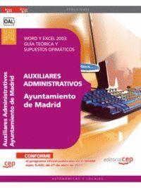 AUXILIARES ADMINISTRATIVOS AYUNTAMIENTO DE MADRID. WORD Y EXCEL 2003: GUÍA TEÓRICA Y SUPUESTOS OFIMÁTICOS
