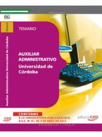 AUXILIAR ADMINISTRATIVO DE LA UNIVERSIDAD DE CÓRDOBA. TEMARIO