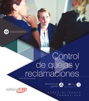 CONTROL DE QUEJAS Y RECLAMACIONES (ADGD050PO). ESPECIALIDADES FORMATIVAS