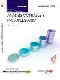 MANUAL ANÁLISIS CONTABLE Y PRESUPUESTARIO (MF0498_3). CERTIFICADOS DE PROFESIONALIDAD. FINANCIACIÓN