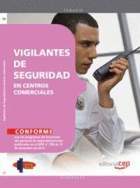 VIGILANTES DE SEGURIDAD EN CENTROS COMERCIALES