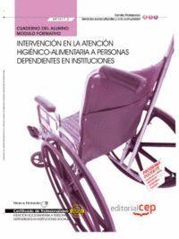 CUADERNO DEL ALUMNO INTERVENCIÓN EN LA ATENCIÓN HIGIÉNICO-ALIMENTARIA A PERSONAS DEPENDIENTES EN INS