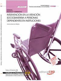 MANUAL INTERVENCIÓN EN LA ATENCIÓN SOCIOSANITARIA A PERSONAS DEPENDIENTES EN INSTITUCIONES (MF1018_2