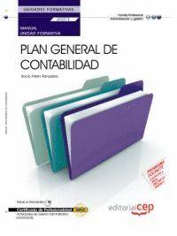MANUAL PLAN GENERAL DE CONTABILIDAD (UF0515/MF0981_2). ACTIVIDADES DE GESTIÓN ADMINISTRATIVA (ADGD03