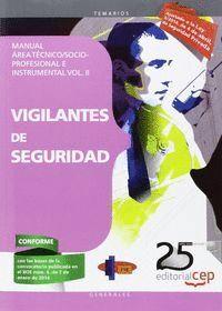 MANUAL. VIGILANTES DE SEGURIDAD. AREA TÉCNICO/SOCIO-PROFESIONAL E INSTRUMENTAL VOL. II.