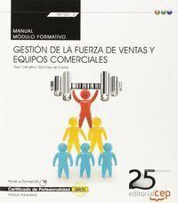 MANUAL. GRABACIÓN DE DATOS (TRANSVERSAL: MF0973_1). CERTIFICADOS DE PROFESIONALIDAD