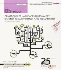 MANUAL. DESARROLLO DE HABILIDADES PERSONALES Y SOCIALES DE LAS PERSONAS CON DISCAPACIDAD (UF0799). CERTIFICADOS DE PROFESIONALIDAD. INSERCIÓN LABORAL