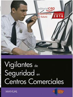 MANUAL. VIGILANTES DE SEGURIDAD EN CENTROS COMERCIALES