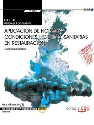 MANUAL. APLICACIÓN DE NORMAS Y CONDICIONES HIGIÉNICO-SANITARIAS EN RESTAURACIÓN (TRANSVERSAL: UF0053). CERTIFICADOS DE PROFESIONALIDAD