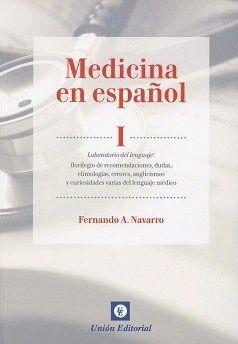 MEDICINA EN ESPAÑOL 1