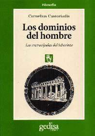 LOS DOMINIOS DEL HOMBRE