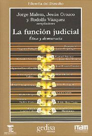 LA FUNCIÓN JUDICIAL