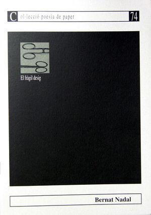EL FRÀGIL DESIG (ANTOLOGIA)