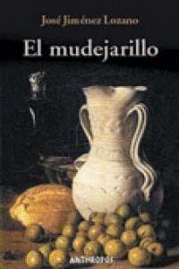 EL MUDEJARILLO