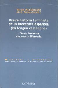 TEORA FEMINISTA TEORIA FEMINISTA: DISCUROS DIFERENCIA