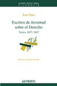 ESCRITOS DE JUVENTUD SOBRE EL DERECHO