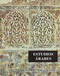 LOS ESTUDIOS ARABES E ISLAMICOS EN ESPAÑA