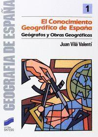 CONOCIMIENTO GEOGRAFICO ESPAÑA