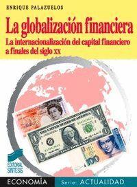 LA GLOBALIZACIÓN FINANCIERA