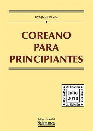COREANO PARA PRINCIPIANTES (REEDICCIÓN)