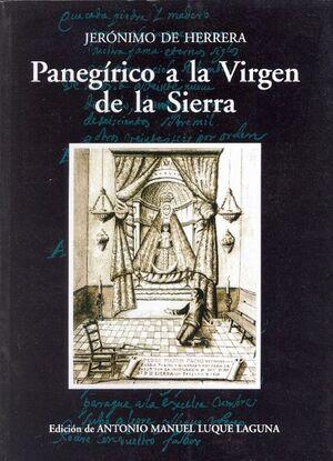 PANEGÍRICO A LA VIRGEN DE LA SIERRA