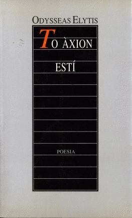 TO AXION ESTÍ