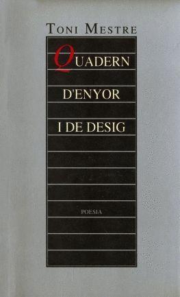 QUADERN D'ENYOR I DE DESIG