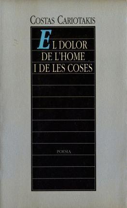 EL DOLOR DE L'HOME I DE LES COSES