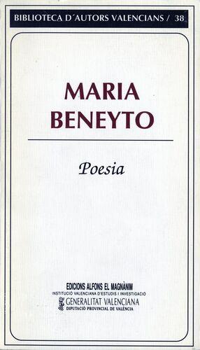 POESÍA (1952-1993)