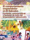 EL COMPORTAMIENTO EMPRENDEDOR EN EL SALVADOR