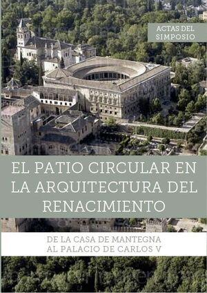 EL PATIO CIRCULAR EN LA ARQUITECTURA DEL RENACIMIENTO