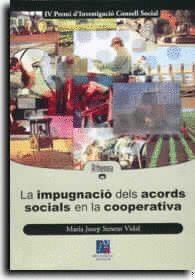 LA IMPUGNACIÓ DELS ACORDS SOCIALS EN LA COOPERATIVA