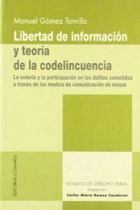 LIBERTAD DE INFORMACION Y TEORIA
