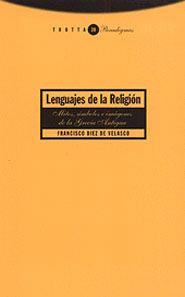 LENGUAJES DE LA RELIGIÓN