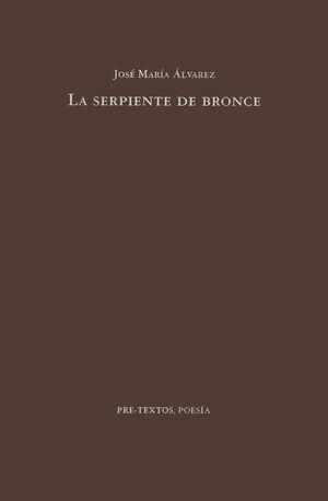 LA SERPIENTE DE BRONCE