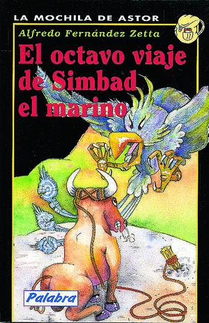 EL OCTAVO VIAJE DE SIMBAD EL MARINO