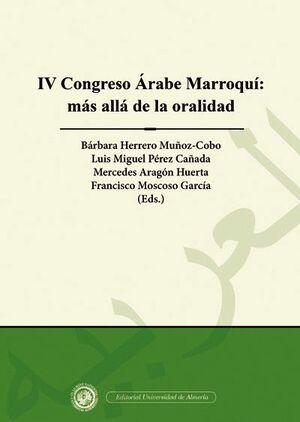 IV CONGRESO ÁRABE MARROQUÍ: MÁS ALLÁ DE LA ORALIDAD