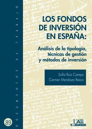 LOS FONDOS DE INVERSIÓN EN ESPAÑA