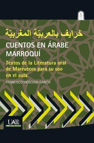 CUENTOS EN ÁRABE MARROQUÍ