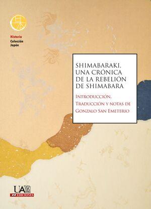 SHIMABARAKI, UNA CRÓNICA DE LA REBELIÓN DE SHIMABARA