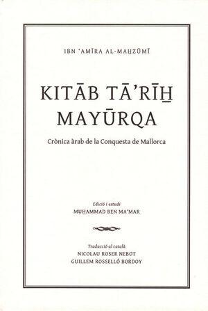 KITAB TA'RIH MAYURQA