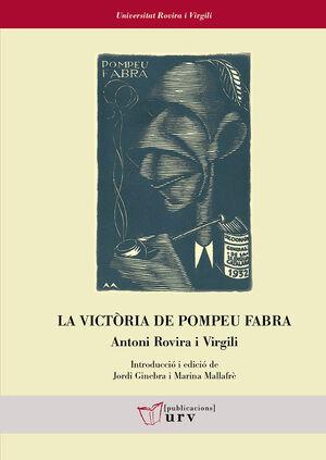 LA VICTÒRIA DE POMPEU FABRA