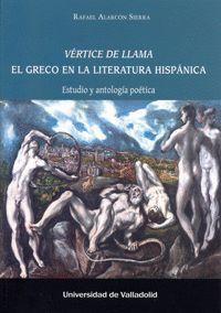 VÉRTICE DE LLAMA. EL GRECO EN LA LITERATURA HISPÁNICA