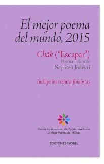EL MEJOR POEMA DEL MUNDO, 2015 CHAK (´ESCAPAR´)