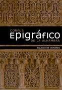 CORPUS EPIGRÁFICO DE LA ALHAMBRA: PALACIO DE COMARES