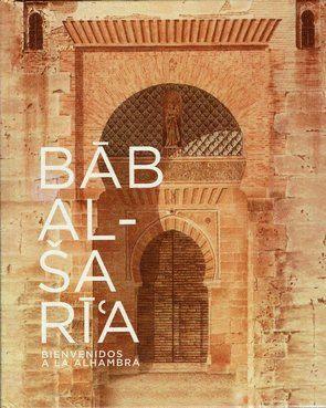 BAB AL-SARIA