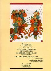 ALARCOS 1195